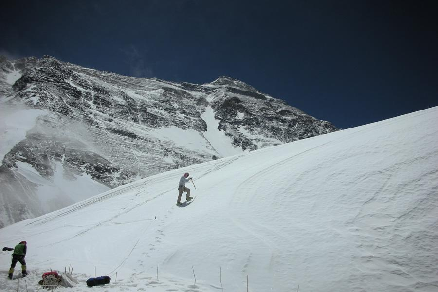 Everest Advance Base Camp Trek